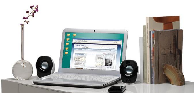 ČESTITAMO – Izvučen dobitnik Logitech zvučnika za laptop