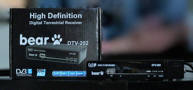 Povezivanje SET TOP BOX (STB) uređaja