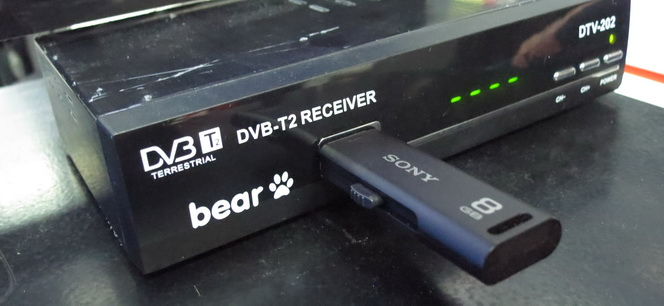 na-testu-bear-dtv-202-set-top-box-11